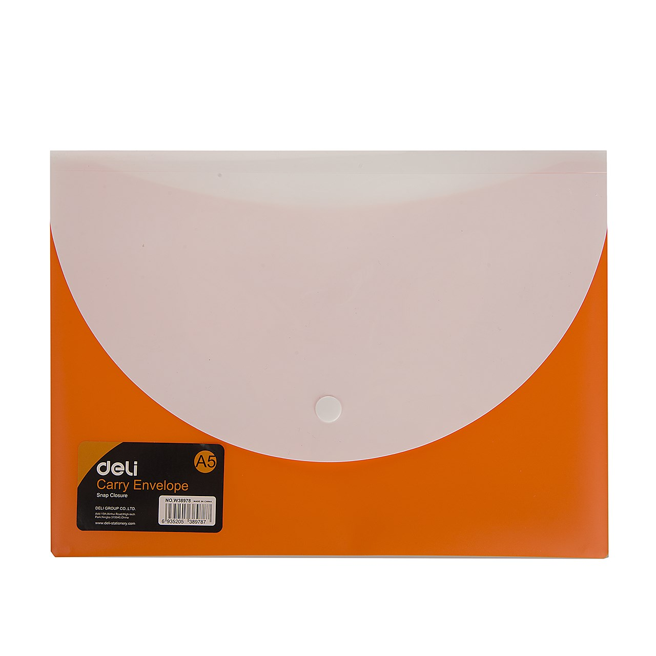 Deli-Button-Folder-Code-W38978---Size-A5